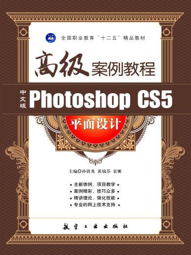 中文版Phot...