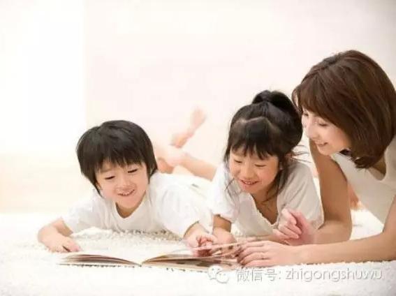 親子閱讀 · 讓孩子與父母共成長